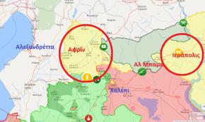 Ανατροπή στην ανατροπή – Ξανά ένταση στις σχέσεις Τουρκίας-Ρωσίας για τουςΚούρδους