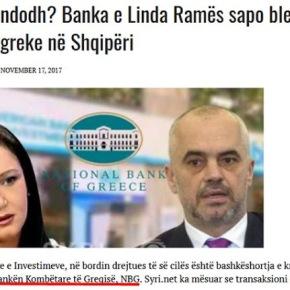 Η τράπεζα της γυναίκας του Έντι Ράμα αγόρασε την ελληνική Εθνική Τράπεζα στηνΑλβανία