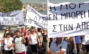 Να σταματήσει η πολιτική της κυβέρνησης και της Ευρωπαϊκής Ένωσης που μετατρέπει τα νησιά σεφυλακές