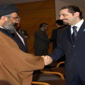 ΚΑΤΑΓΓΕΛΙΑ Hassan Nasrallah: οι Σαουδάραβες εξανάγκασαν το Χαρίρι σε παραίτηση…
