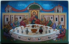 Γιατί ο Χριστός στο Μυστικό Δείπνο είπε «Πίετε εξ' αυτού πάντες» και δεν είπε και «Λάβετε φάγετεπάντες»