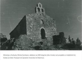 Αλβανία: Εγκρίθηκε η ανοικοδόμηση της εκκλησίας του Αγίου Αθανασίου στιςΔρυμάδες