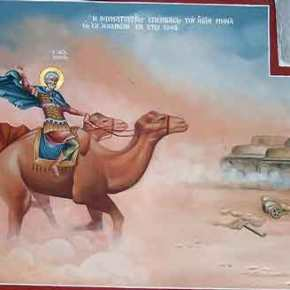 Το θαύμα του Αγίου Μηνά που έκρινε την μάχη του ΕλΑλαμέιν