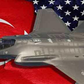 Επιτέλους οι Αμερικανοί… ψελλίζουν μέσω «αναλυτών»: «Αν πάρει η Τουρκία τους S-400 να ξεχάσει ταF-35»