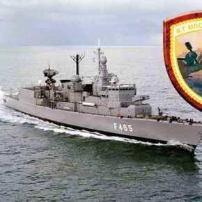 Παροπλίζεται η Φρεγάτα «Μπουμπουλίνα» αφήνοντας δυσαναπλήρωτο κενό στον ελληνικό στόλο ενώ το τουρκικό ναυτικό ενισχύεταισυνεχώς