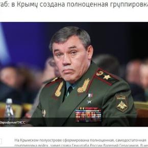 Η Ρωσία δημιούργησε πλήρη στρατιωτική δομή στηνΚριμαία