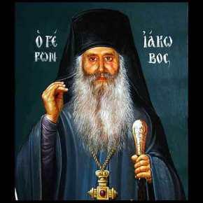 Έκτακτο: Μεγάλη μέρα για την Ορθοδοξία – Άγιος της Εκκλησίας μας ο Γέροντας ΙάκωβοςΤσαλίκης