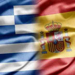 Νέο επεισόδιο στην κόντρα Ελλάδας-Ισπανίας