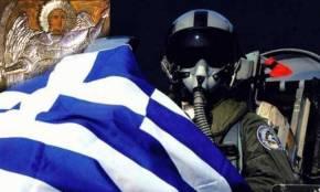 Συγκλονιστική αφήγηση Έλληνα πιλότου μετά από εγκατάλειψη: «Σώθηκες ρε Μήτσο… – Σώθηκα γιατί μας προστατεύει ο Θεός να φυλάμε την Πατρίδα»(βίντεο)
