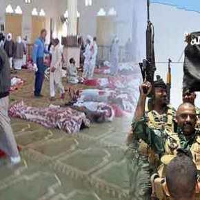 Στους 235 οι νεκροί από την επίθεση του ISIS σε αιγυπτιακό τέμενος στο Σινά! (upd4)