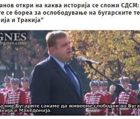 Βούλγαρος ΥΠΑΜ: «Οι Βούλγαροι πολέμησαν για την απελευθέρωση βουλγαρικών εδαφών σε Μακεδονία καιΘράκη»