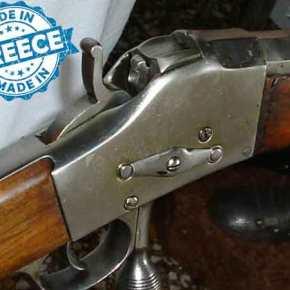 Το γνωρίζατε; – Mylonas Rifle: Tο άγνωστο ελληνικό όπλο(φωτό)