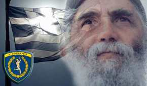 Ιστορική ημέρα: Ο «Ασυρματιστής του Θεού» θα προστατεύει τους διαβιβαστές μας – Την πιο κατάλληληστιγμή…