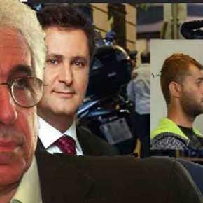 ΑΣΥΛΛΗΠΤΟ! Με το νόμο Παρασκευόπουλου ελεύθερος ο εκτελεστήςΖαφειρόπουλου