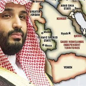 Τρομερό σχέδιο σε εξέλιξη για τη διάσπαση της Σαουδικής Αραβίας σε τέσσερις περιοχές – Τι έρχεται σε Κων/πολη καιΒαλκάνια
