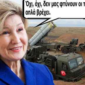 """S-400 στην Τουρκία: Ο Αμερικανός πρέσβης στο ΝΑΤΟ τα """"μασάει"""" για τιςκυρώσεις!"""
