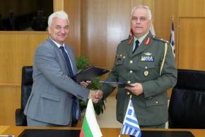 Πρόγραμμα Στρατιωτικής Συνεργασίας Ελλάδας –Βουλγαρίας