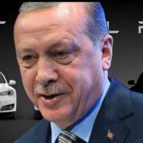 Ο Ερντογάν αρπάζει την TESLA από την Ελλάδα λόγω αδράνειας…