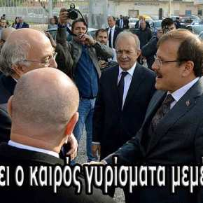 Ο Τούρκος υπουργός στέλνει «χαιρετίσματα των κατοίκων της Θράκης στον Ερντογάν που δονούν τα βουνά της Θράκης»!