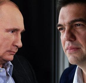 ΣΟΒΑΡΗ ΚΡΙΣΗ! H Ρωσία απαγόρευσε σε 3 Ελληνες υπουργούς να πάνε στηνΜόσχα…