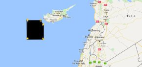 Κυπριακή ΑΟΖ: Νέοι τουρκικοί «τσαμπουκάδες» στο οικόπεδο6