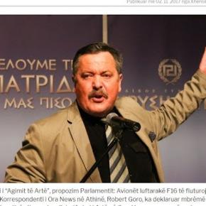 Πρόταση Έλληνα βουλευτή: Στείλτε μαχητικά αεροσκάφη πάνω από τη Χιμάρα, δώστε μήνυμα στην αλβανικήκυβέρνηση!