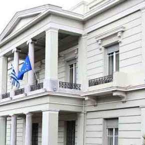ΕΚΤΑΚΤΟ: Σκληρή ανακοίνωση του ΥΠΕΞ κατά της Άγκυρας που δείχνει ελληνοτουρκική κρίση(;)
