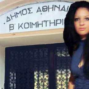 EKTAKTO – Συνελήφθη ο άνδρας που έσφαξε τη ΔώραΖέμπερη