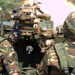 ΒΟΛΕΣ Α/Α ΠΥΡ/ΛΟΥ ZU-23 ΣΤΟ ΠΕΤΡΟΧΩΡΙ(VIDEO/PHOTOS)