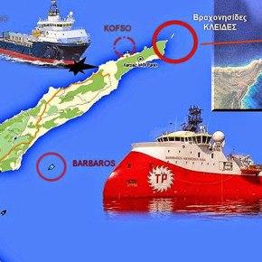 Αναστασιάδης: Έκνομες οι ενέργειες της Τουρκίας στην κυπριακήΑΟΖ
