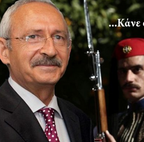 Προς τον αρχηγόν της τουρκικής αξιωματικής αντιπολίτευσης…Άκου Ανατολίτη βάρβαρε …  Το διαβάσαμε από το: Προς τον αρχηγόν της τουρκικής αξιωματικής αντιπολίτευσης…Άκου Ανατολίτη βάρβαρε…