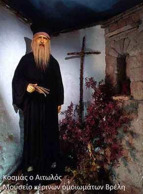 Άγιος Κοσμάς: Θα 'ρθεί καιρός, που θα κατεβεί το Ρούσικο γένος για να πηγαίνουν στους Εβραίους, εκεί που θα γίνει πόλεμος και θα πλέξει τριότικοδαμάλι…