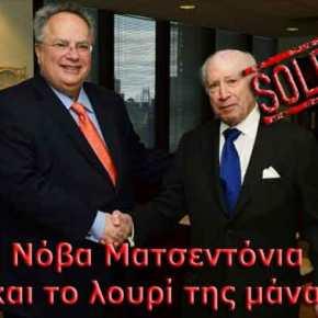 ΕΚΤΑΚΤΟ- Αυτό είναι το νέο όνομα των Σκοπίων για να κλείσει άρον-άρον το θέμα και να μπει στοΝΑΤΟ