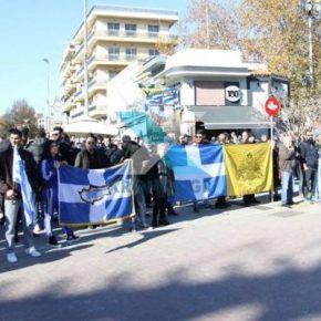 Έψαλαν τον εθνικό ύμνο ενάντια στην επίσκεψη Ερντογάν στηνΚομοτηνή