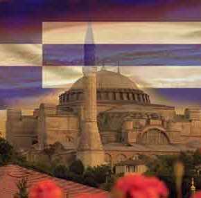 Όταν ο Ρ.Τ.Ερντογάν έλαβε απάντηση «εκ των έσω» για… Λωζάνη: «Η Πόλη είναι ελληνική – Να γυρίσουμε στιςστέππες;»