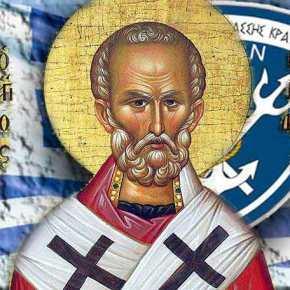 Γιατί είναι προστάτης του Ναυτικού ο ΆγιοςΝικόλαος;