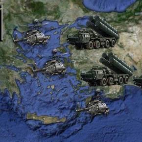 Αιγαίο θα «βλέπουν» δύο από τις τέσσερις συστοιχίες των S-400 που θα πάρουν οι Τούρκοι – Δείτε που θατοποθετηθούν