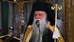 Σπαραγμός ψυχής Αμβρόσιου: Έλληνες ξυπνήστε, τα καραβάνια των μουσουλμάνων θα είναι τα νέα αφεντικάσας