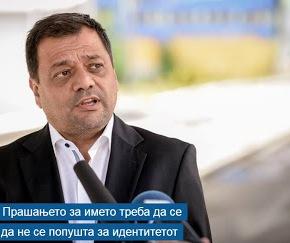 Σκόπια: «Βόρεια ή Άνω ή Νέα Μακεδονία είναι ονομασίεςαποδεκτές»