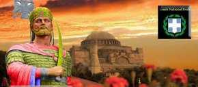 Τι λέει η τουρκική προφητεία για την επιστροφή της Πόλης στουςΈλληνες!