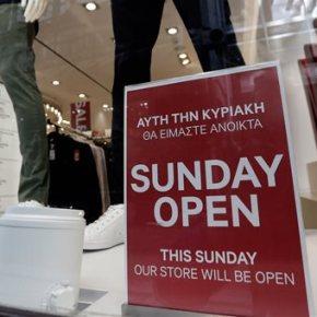 Προστασία για να ανοίξουν τις Κυριακές ζητούν οικαταστηματάρχες