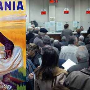 Χώρα Μπανανία: Οι Έλληνες στα γκισέ να πληρώσουν τους εξοντωτικούς φόρους υπό την απειλή της κατάσχεσης και οι αλλοδαποί κάνουν… πάρτι με το κοινωνικόμέρισμα