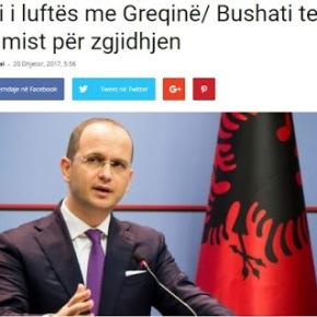 Υπέξ Αλβανίας: Αισιόδοξος για επίλυση της εμπόλεμης κατάστασης μεΕλλάδα