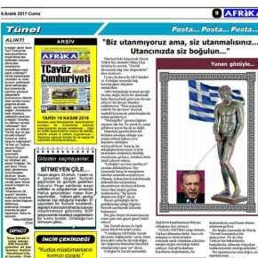Μ΄ ένα αρχαίο ελληνικό άγαλμα να ουρεί τον Ερντογάν σχολιάζουν την επίσκεψη στην Αθήνα Τουρκοκύπριοι!!!