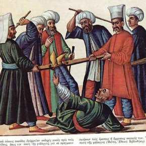 Ο Βίαιος Εξισλαμισμός τωνΠΟΜΑΚΩΝ