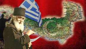 Ὅταν ὁ Ἅγιος Παΐσιος ἀναστάτωσε μὲ τὴν ἐπίσκεψή του στὴν Θράκη, τὶς τουρκικὲς μυστικὲςὑπηρεσίες!