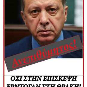 Πώς ο Ερντογάν θα χρησιμοποιήσει την Θράκη για προβολή ισχύος – Τι λέει Τούρκοςδημοσιογράφος