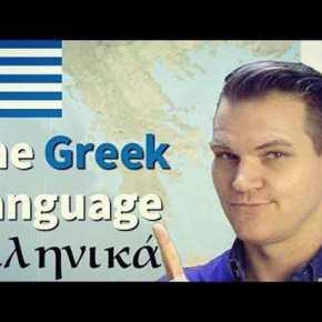 Χαμός με τον Βρετανό youtuber που αποθεώνει την Ελληνική Γλώσσα διεθνώς(βίντεο)