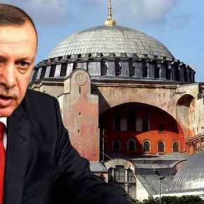 Χοντραίνουν τις προκλήσεις οι Τούρκοι: «Να ανοίξει η Αγιά Σοφιά ως τζαμίτώρα»