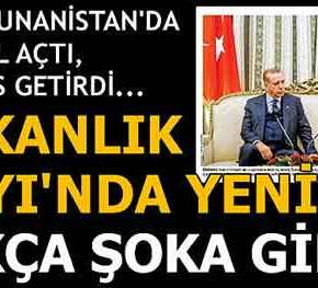 AFERİN AFERİN ΕΡΝΤΟΓΑΝ ΑΠΟ ΤΑ ΤΟΥΡΚΙΚΑΜΜΕ!!!